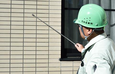 日本産業の調査・診断